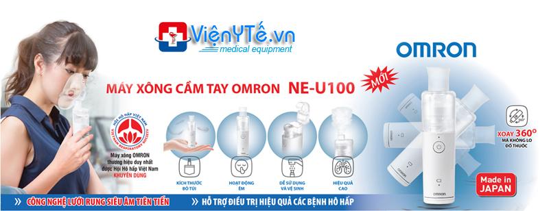 may-xong-khi-dung-omron-ne-u100-images-09